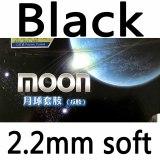Galaxy Moon Factory Tuned