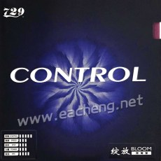 729 BLOOM CONTROL