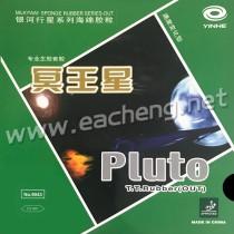 Galaxy Pluto