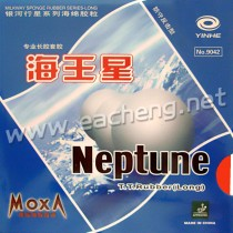 Yinhe Neptune