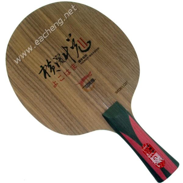 Sword Yokohama Yue II