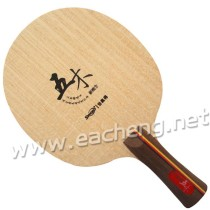 Sword Wooden New Concept-5