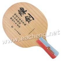 Sword Wooden Blade