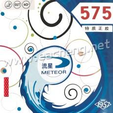 Meteor 575
