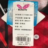 Butterfly 237-0201