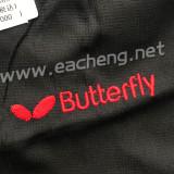 Butterfly 314-02