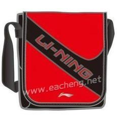 Li Ning ABDG052-2 Sport Bag