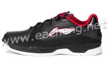 Li ning  ABPG011-3 sports shoes