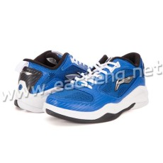 Li ning ABFG013-3 sports shoes