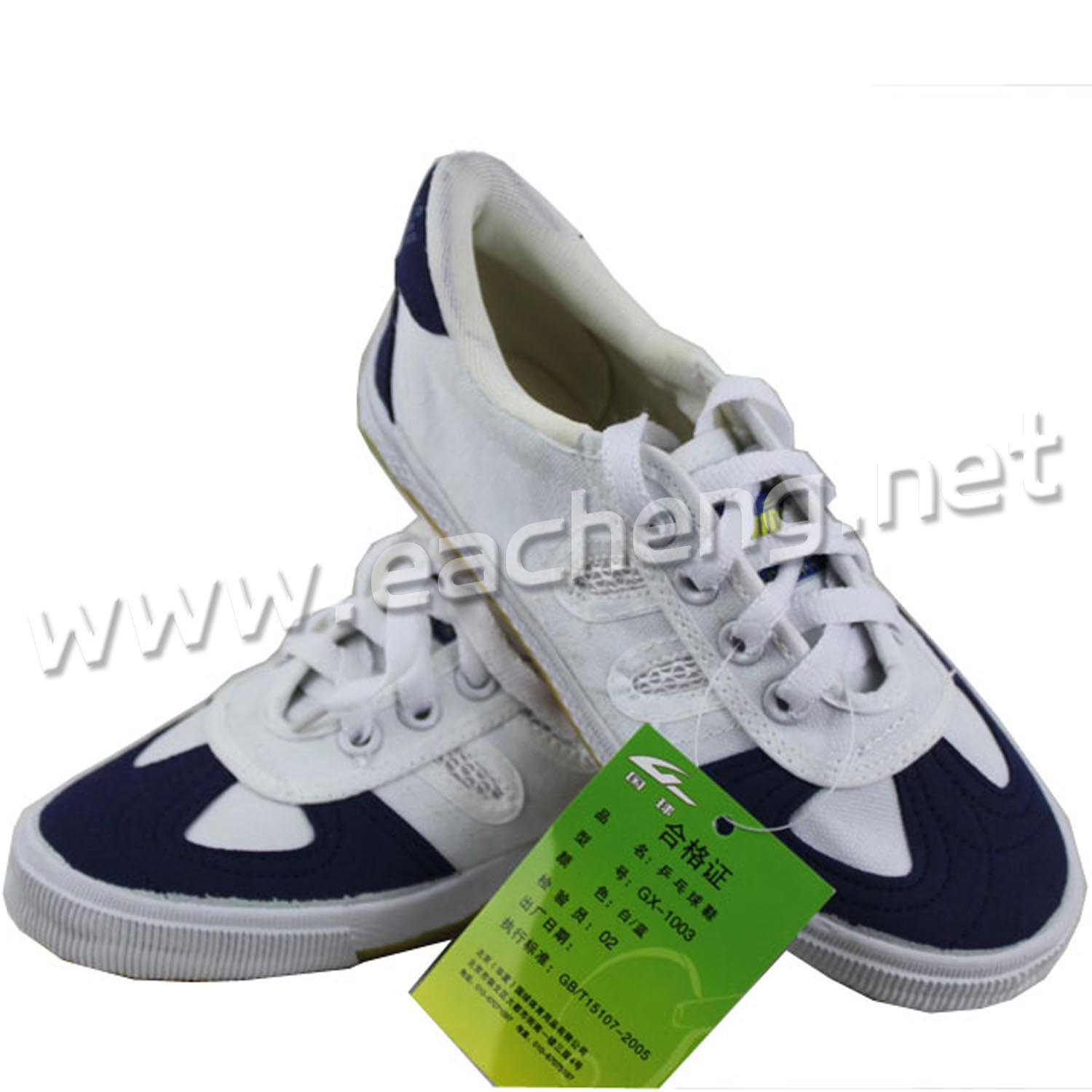 GuoQiu GX-1003 Table Tennis Shoes