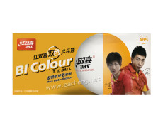 DHS BI Colour ball (white / yellow)