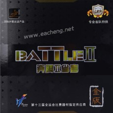 729 battle II province gold version