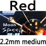 Yinhe Moon SPEED
