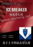 Sunflex ICEBREAKER OX