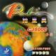 Palio CJ8000 36-38°