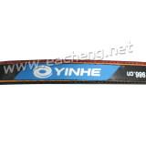 Yinhe 7 Stars National