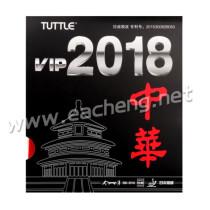 TUTTLE VIP 2018 Super Light