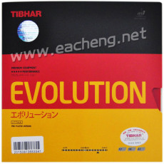 Tibhar pro High Quality  Mx-p National