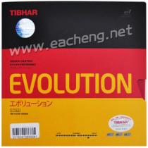 Tibhar pro High Quality  Mx-p National