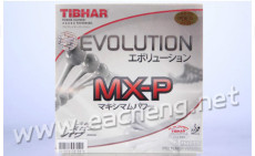 IBHAR EVOLUTION MXP MX-P