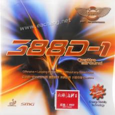 Dawei 388D-1 Quattro allround