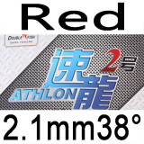 red 2.1mm 38°