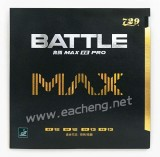729 BATTLE MAX PRO