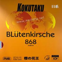 KOKUTAKU BLütenkirsche 868 SUPER-TACKY