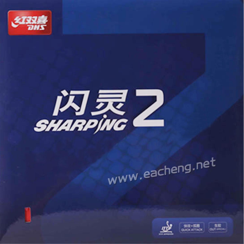 DHS sharping 2