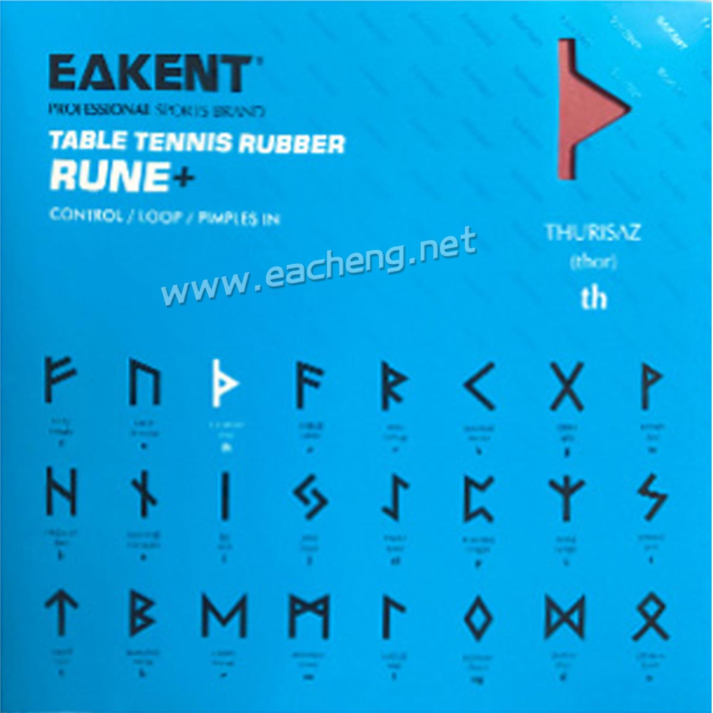 EAKENT Thurisaz