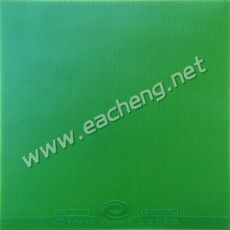 Yinhe colorful rubber