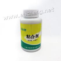 Kailin Oil Booster 250ml