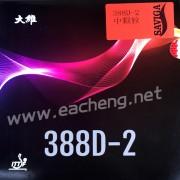 DAWEI 388D-2