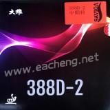 DAWEI388D-2 OX