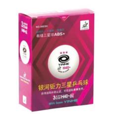 YINHE JULI 3-Star 40+ Ping Pong Balls