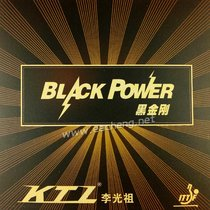 KTL BLACKPOWER (Golden cake Sponge)