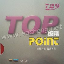 729 Top-Point