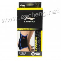 Li Ning AQAH138-1 Sports ankle protector
