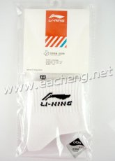 1 pair of Li-Ning LiNing AWSF581-1 Sports Socks for men or women