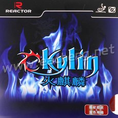 Reactor Ckylin NO ITTF