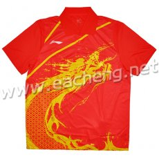 LINING AAYG312-1 Table Tennis T-shirt
