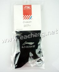 1 pair of Li-Ning LiNing AWSF579-3 Sports Socks