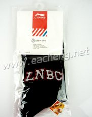 1 pair of Li-Ning LiNing AWSF619-2 Sports Socks