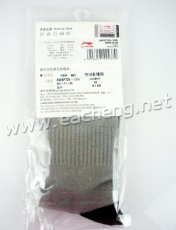 1 pair of Li-Ning LiNing AWSF729-1 Sports Socks
