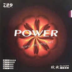 729 BLOOM POWER
