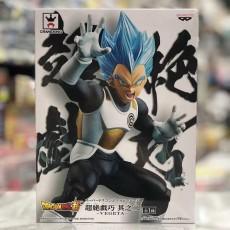【In Stock】Bandai Dragon Ball Super Super Saiyan Blue Vegeta
