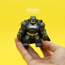 【In Stock】Personal Custom Compatible with LEGO Heat Energy BatMan