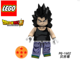 【In Stock】Personal Custom Compatible with LEGO Dragon Ball Heroes