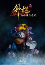 【Pre Order】ShenHe Culture Studio Eight immortals And Nine Cats SeriesZhong Kui Resin Statue Deposit