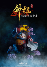 【Pre Order】ShenHe Culture Studio Eight immortals And Nine Cats Series​Zhong Kui ​Resin Statue Deposit